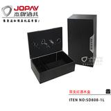 MDF box for 2 bottles -SD808-1L