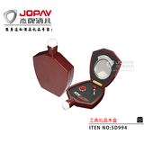 MDF Box Gift Set -SD994