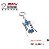 Alloy Corkscrew -SD09Q