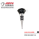 Glass Head Wine Stopper -SD07-52