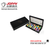 Tea Box -SD616-2T