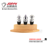 Wine Stoppers Gift Set -SD613K