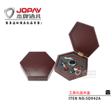 MDF Box Gift Set -SD942A
