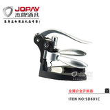 Alloy Corkscrew -SD801C