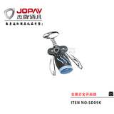Alloy Corkscrew -SD09K