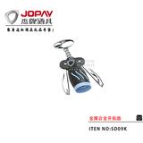 Alloy Corkscrew -SD09K