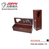 MDF box for 1 bottle -SD806-17F