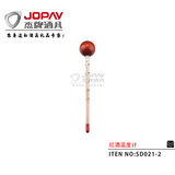 Wine Thermometer -SD021-2