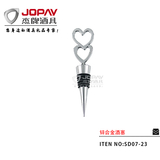 Zinc Alloy Wine Stopper -SD07-23