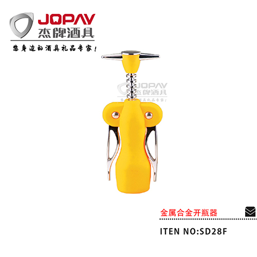Alloy Corkscrew-SD28F-1
