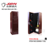 PU box for 1 bottle -SD806-15Q