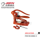 Alloy Corkscrew -SD802-4