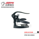Alloy Corkscrew -SD802