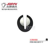 Foil Cutter -SD17-7