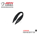 Foil Cutter -SD17-13A