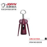 Alloy Corkscrew -SD25D