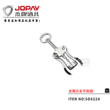 Alloy Corkscrew -SD422A