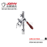 Alloy Corkscrew -SD1003