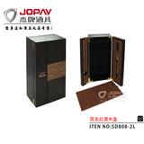 MDF box for 2 bottles -SD808-2L-1