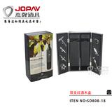 MDF box for 2 bottles -SD808-18
