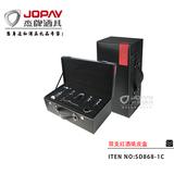 双支红酒皮盒 -SD868-1C