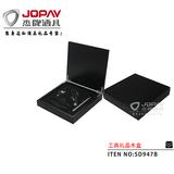 MDF Box Gift Set -SD947B-1