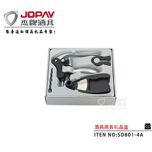 Wine Gift Set-SD801-4A
