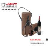 双支红酒皮盒 -SD868B