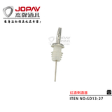 Wine Pourer -SD13-27