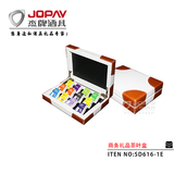 Tea Box -SD616-1E