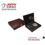 MDF Box Gift Set -SD946
