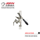 Alloy Corkscrew -SD1003A