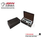 PU Box Gift Set -SD106J