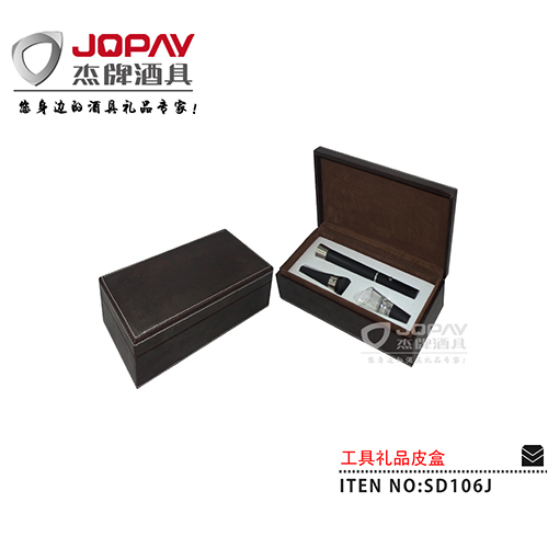 PU Box Gift Set-SD106J