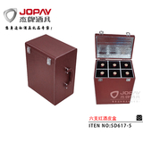 PU box for 3/6 bottles -SD617-5