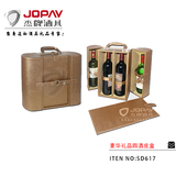 PU box for 3/6 bottles -SD617