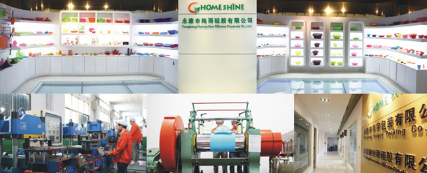 Yongkang Homeshine Silicone Products Co.,Ltd.