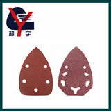 Sand paper -CY-809-1
