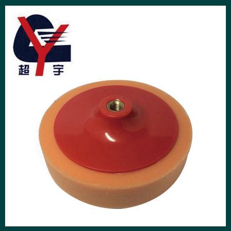 Sponge ball-CY-848-1