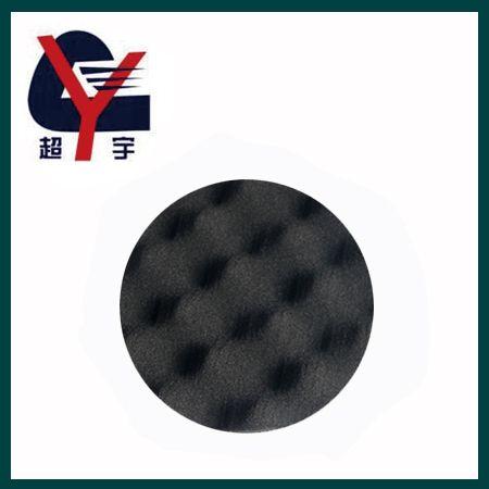 Wool pad-CY-849-2