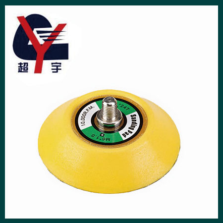 Pneumatic grinding disk-CY-837