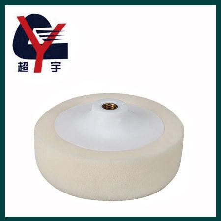 Sponge ball-CY-849