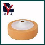 Sponge ball -CY-848