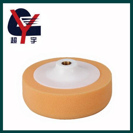 Sponge ball-CY-848