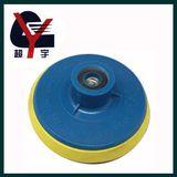 Polishing pad -CY-825-1