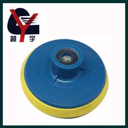 Polishing pad-CY-825-1
