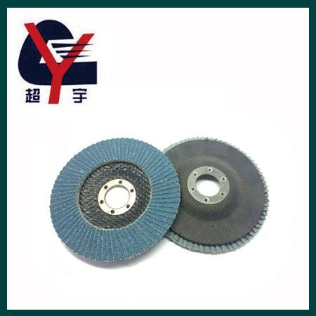 Flap disc-CY-847-7
