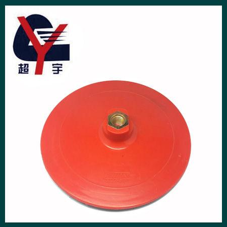 Polishing pad-CY-821-3