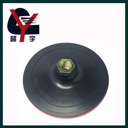 Polishing pad-CY-821-2