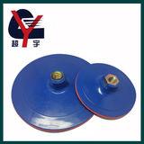 Polishing pad -CY-821-5
